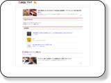 http://jkrakuen.blog35.fc2.com/