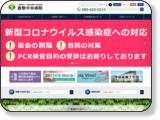 http://www.kchnet.or.jp/
