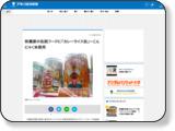 秋葉原の缶詰フードに「カレーライス缶」-こんにゃく米使用 - アキバ経済新聞