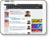 ASCII.jp:池田信夫の「サイバーリバタリアン」