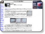 フィックスターズ、PS3のCellを使う音響測定ソフト