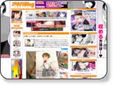 「究極ヘッドフォン娘本!」 新・萌えるヘッドホン読本 発売 - アキバBlog