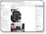 LEICA DG MACRO-ELMARIT 45mm/F2.8 ASPH./MEGA O.I.S.