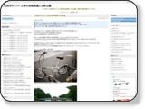 ご近所ポタリング 上野の自転車屋と上野公園