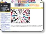 【速報】ソフトバンクモバイルが2009年夏モデルを発表、1000万画素カメラ搭載の「AQUOS SHOT」や「ソーラーケータイ」も - GIGAZINE