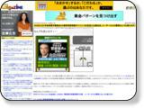 JASRAC(日本音楽著作権協会)の菅原常務理事がニコニコ生放送に出演決定、ユーザーからの質問なんでも答えます! - GIGAZINE