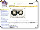 無料&手続き不要で3400曲以上ある日本ファルコムの全楽曲が利用できる「ファルコム音楽フリー宣言」 - GIGAZINE