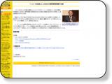 「ニコニコ生放送」に、JASRACの菅原常務理事が出演