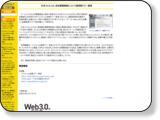 日本ファルコム、自社管理楽曲について使用料フリー宣言