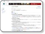 ハイパーウェポン - Wikipedia