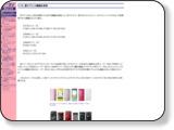 ドコモ、夏モデル18機種を発表