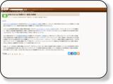 日本ファルコム「音楽フリー宣言」を発表 - スラッシュドット・ジャパン