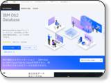 IBM DB2 グローバルマスター | 資格種類 - Japan