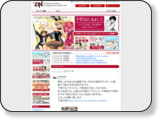 COMIC ZIN -漫画人のためのコミック・同人誌プロフェッショナルショップ COMIC ZIN のWEBサイト-