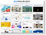 http://fukuoka-web.hustle.ne.jp/