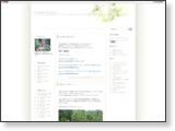 アニスのガーデンダイアリー 種から花を育てて素敵なお庭を作っているアニスさんのブログです。