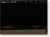 Design 1st.一級建築士事務所