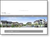 建築パース・3DCGの制作 キンラボ
