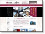 福岡市|塗り替え 外壁・屋根は塗装職人社 花組