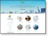 福岡本社のビル・マンション管理「三洋ビル管理」