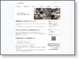 二の丸住宅 - 静岡県静岡市の地域密着工務店