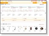 ビドーパル | インテリア・建築金物総合通販