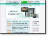 電気工事士・電気資格の情報