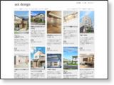 格安な建築パースの制作 アオイデザイン事務所