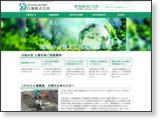 土壌汚染対策の専門企業 日地