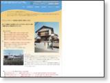 ワイエムデザインの住宅設計業務のご紹介