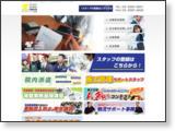物流 業務委託のテイケイワークス東京