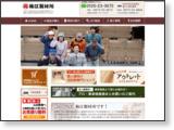 杉・桧羽目板専門店マルウメ梅江製材所