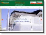 東京のリフォーム会社