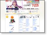 http://www.e-tone.jp/index.htm