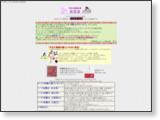 http://www.kariginu.jp/sozai/