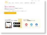 http://www.mcdonalds.co.jp/shop/map/map.php?strcode=23634