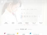 公益社団法人神戸市民間病院協会神戸看護専門学校