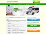 一般社団法人神戸市第二次救急病院協議会