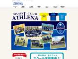 スポーツクラブ アスリーナ