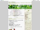 野菜とくだもの栄養効果・スクリーンショット