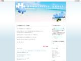 http://hamajiritsu.blog110.fc2.com