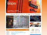http://loop-a.jp/