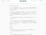 毎日小学生新聞 - 毎日jp(毎日新聞)