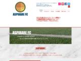 アスピラーレフットボールクラブ