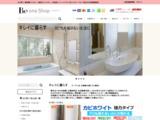 http://www.b-one-co.jp