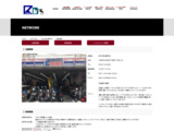 http://www.bestbike.jp/?contents=shop&dir=3032