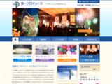 http://www.daiichi-produce.co.jp/