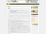 http://www.jin.ne.jp/tempo/