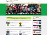 Japanマラソンクラブ・スクリーンショット