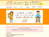 http://www.midori-ippo.com/